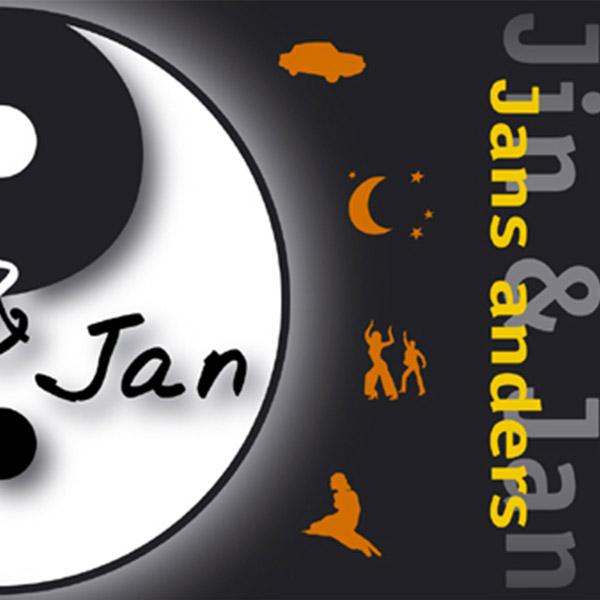 jj-cd-jansanders-1